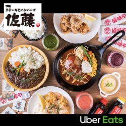 極味や「Uber Eats」はじめます!