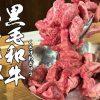 11月29日はイイ肉の日🍖</p>今年のイイ肉の日イベントは・・・</p>黒毛和牛つかみ取り~!!